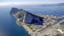Постигнато е споразумение за статута на Гибралтар след Брекзит</p><p>