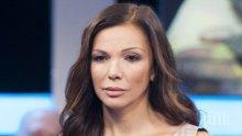 Ботокс затворил окото на Юлияна Дончева
