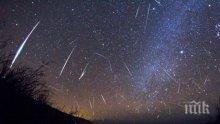 Луната ще попречи да се наблюдава метеорния поток Ориониди