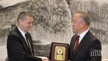 Председателят на Комитета на Компартията на Китай в провинция Хубей към Илиан Тодоров: Вие сте млад, но напълно завършен като личност