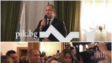 ПЪРВО И САМО В ПИК! Президентът Радев и съпругата му Десислава лъскат имидж сред българите в Лондон - държавният глава с  политическа реч (СНИМКИ/ВИДЕО/ОБНОВЕНА)