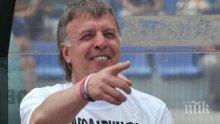 """БОМБА ВЪВ ФУТБОЛА! Наско Сираков с взривяващ коментар преди кървавото дерби Лудогорец - Левски! Има ли заговор срещу """"сините"""" и кой може да ги спре за титлата"""