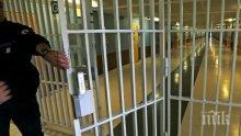 """Осъдиха на 4 години затвор  бившия директор на Областна дирекция """"Земеделие"""" във Видин"""