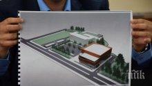 Правителството отпусна 3.6 млн. лева за спортна зала в Кърджали
