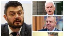 САМО В ПИК! ОБЕДИНЕНИЕ: Бареков кани Каракачанов и Валери Симеонов за среща в Кишинев на висшия форум на консерваторите