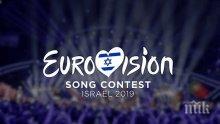 """Фенове с петиция за участието на България на """"Евровизия 2019"""""""