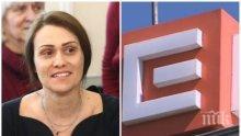 """""""Инерком"""" получи втори отказ за покупката на ЧЕЗ"""