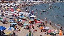 Изпреварихме Кипър в летния туризъм
