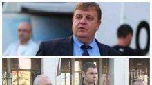 Каракачанов готов да прибере българските граничари в МО, за да ги защити от екстрадиция в Турция