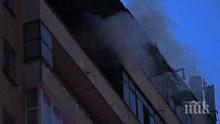 ОГНЕН АД! Мъж загина при пожар в дома си в Плевен