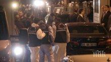 Полицията отлага обиска на резиденцията на саудитския консул в Истанбул