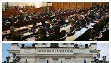ИЗВЪНРЕДНО В ПИК TV! Парламентът заработи от втория опит, депутатите коват закони преди вота на недоверие (НА ЖИВО/ОБНОВЕНА)