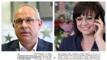 САМО В ПИК! Ето го скандала с Р. Овч., заради който Станишев изрита Корнелия Нинова през 2007 г. (ВСИЧКИ СРС-ТА)
