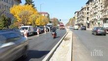 ВАЖНО! Форум на ЕС променя движението в София
