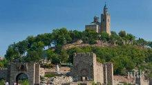Експерти от България и Франция представят практики за опазване на културно-историческото наследство