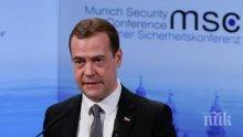 """Премиерът на Русия определи санкциите срещу банковия сектор на Русия като """"обявена война"""""""