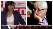 САМО В ПИК! Готвят искане за оставката на Корнелия Нинова - подписката на 50-те червени събра още подкрепа след отговора на лидерката