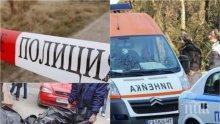 Жестокият убиец от Сарафово Манол е бивш шофьор на такси, от няколко години не бил на себе си