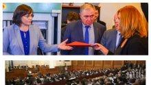 ИЗВЪНРЕДНО В ПИК TV: Корнелия се зъби за третия вот на недоверие, заигра се със скандалите при патриотите (ОБНОВЕНА)