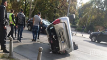 """Мъж и бебе откарани в болница след катастрофата на бул. """"Цар Освободител"""""""