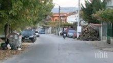 """МАСОВА ПОДПИСКА! Майки от село Джерман искат """"легнали полицаи"""" и пешеходни пътеки"""