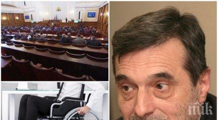 """ГОРЕЩА ТЕМА! Лидерът на КТ """"Подкрепа"""" Димитър Манолов с тежък коментар за закона за хората с увреждания: Няма да помогне на болните"""
