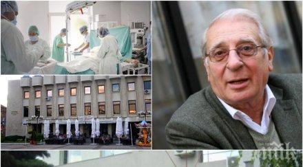 Легендата Славчо Пеев в болница с инфаркт. Вижте първите му думи пред ПИК след премеждието