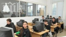 1 900 седмокласници се провалиха на матурите в София