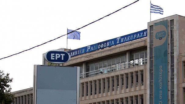 Гръцките журналисти стачкуват срещу закриването на държавната телевизия