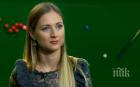 Българка е избрана за най-секси съдийка в световния спорт