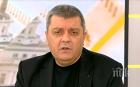 Синдикалист от МВР: Толерираме ромската общност и от това страдаме всички