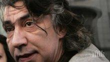 ТЪЖНА ВЕСТ: Почина режисьорът Цветодар Марков