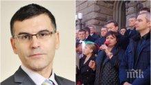 САМО В ПИК: Симеон Дянков за вота на недоверие и истерията на социалистите: Коалицията БСП-ДПС, която банкрутира КТБ и струва 6 млрд. лв. на българите, ще разруши здравната система