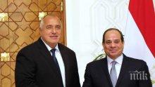ПЪРВО В ПИК! Премиерът Борисов с важни договорки с президента на Египет (ВИДЕО/СНИМКИ/ОБНОВЕНА)