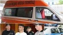 """Биеш медик - съдят те условно! Ето как """"наказаха"""" нападател на лекар в Кърджали"""
