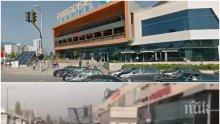 """ПЪРВО В ПИК TV! Пълна лудница в мол """"Парадайз"""" - гонят колите от паркинга, задръстването е километрично"""