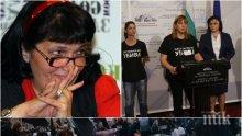РАЗКРИТИЕ НА ПИК! Фондация на Сорос с щедри грантове за протестите на майките на деца с увреждания (ДОКУМЕНТИ)