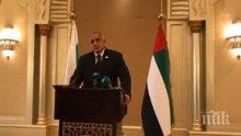 ПЪРВО В ПИК! Бойко Борисов с горещ коментар след срещите в Обединените арабски емирства (ВИДЕО)