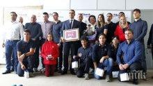 Fibank връчи награди на младите ни олимпийски медалисти (ВИДЕО/СНИМКИ)