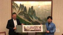 Илиан Тодоров се срещна със зам.-кмета на китайския град Ичан, провинция Хубей