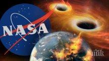 НАСА ПРЕДУПРЕЖДАВА: Огромна опасност грози Земята