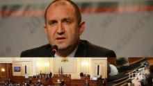 ПЪРВО В ПИК TV! Румен Радев отново сразен от депутатите - преодоляха поредното му вето