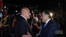 ПЪРВО В ПИК TV! Борисов кацна в Египет, ето какво си каза на срещата с премиера Мадбули (ОБНОВЕНА/СНИМКИ)
