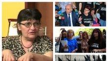 """САМО В ПИК TV! Шефката на """"Център за независим живот"""" Капка Панайотова с разтърсващи разкрития за протестите на майките на деца с увреждания (ОБНОВЕНА)"""