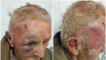 ПЪРВО В ПИК! Брутална агресия! Циганин преби и ограби дядо в Славяново (СНИМКИ)