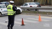 Потрес! Автомобил блъсна жена на пешеходна пътека в Бургас, шофьорът избяга