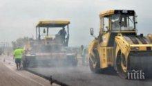 ПОСЛЕДНО: Няма да затварят пътя през Владая, ще работят нощем