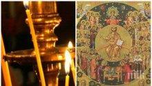 ПРАЗНИК! Православната църква чества един голям чудотворец