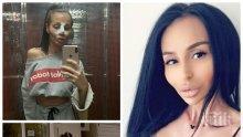 НЯМА СПИРКА: Деси Фотосесията напълни пазвата с още по-големи гърди и си клъцна носа