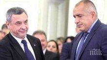 МЪЛНИЯ В ПИК! Борисов свика извънреден коалиционен съвет
